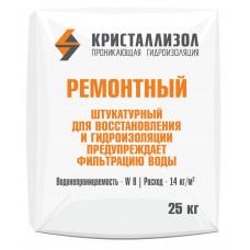 Гидроизоляция Кристаллизол Ремонтный, 25 кг